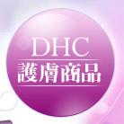 DHC護膚商品