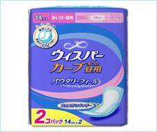 護舒寶(好自在) 立體防側漏衛生棉  量多日用