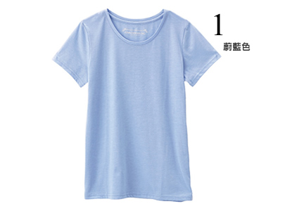 素色圓領T恤