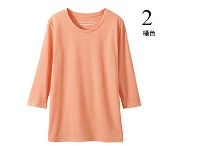 素色圓領T恤(7分袖)