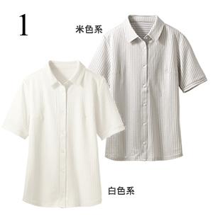 針織襯衫(短袖)