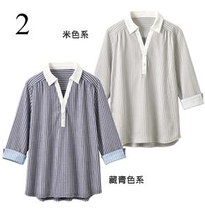 針織襯衫(7分袖)