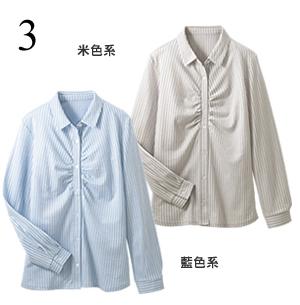 針織襯衫(長袖)