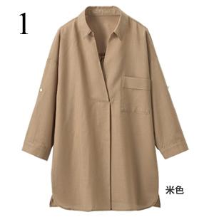 混TENCEL套頭襯衫(7分袖)