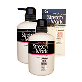 Medicinal Stretch Mark G2 Pump Bottle Set