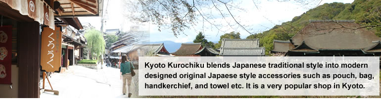 Kyoto Kurochiku blends Japanese traditional style into modern designed original Japaese style accessories such as pouch, bag, handkerchief, and towel etc. It is a very popular shop in Kyoto.