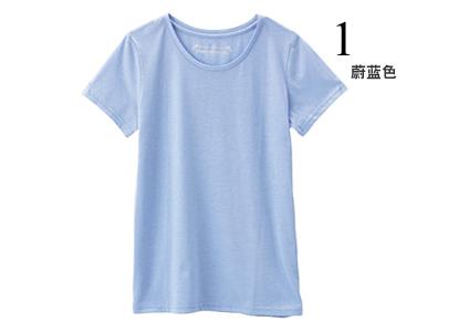 素色圆领T恤