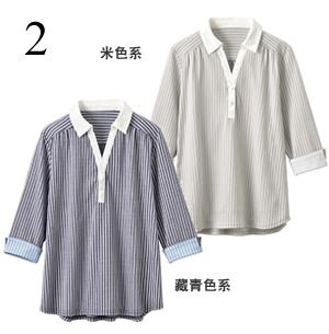 针织衬衫(7分袖)