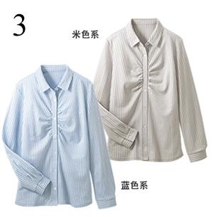 针织衬衫(長袖)