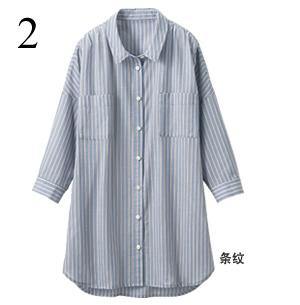 混TENCEL衬衫