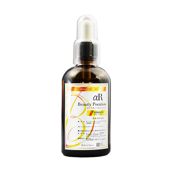 [高濃度美容液] α-13 (α-熊果素)/除皺、美白專用美容液
