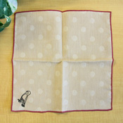 Forest Handkerchief Chick