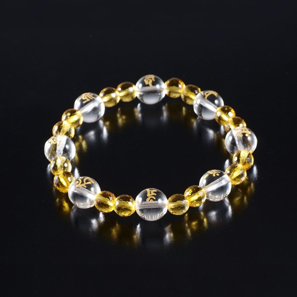 黃水晶梵字手環 (黃)