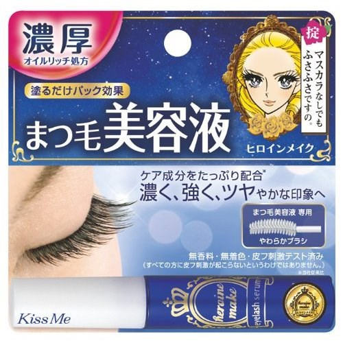 伊勢半 Heroine Makeup 睫毛液(睫毛美容液) /美容 化妝品