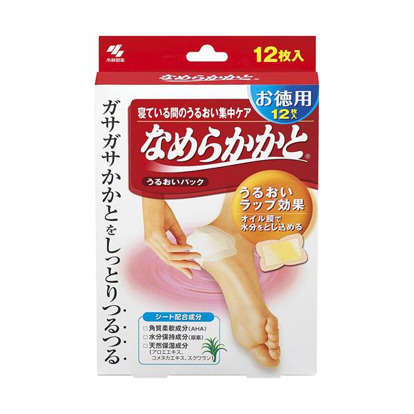 小林製藥 腳跟保濕貼 大容量 12片裝