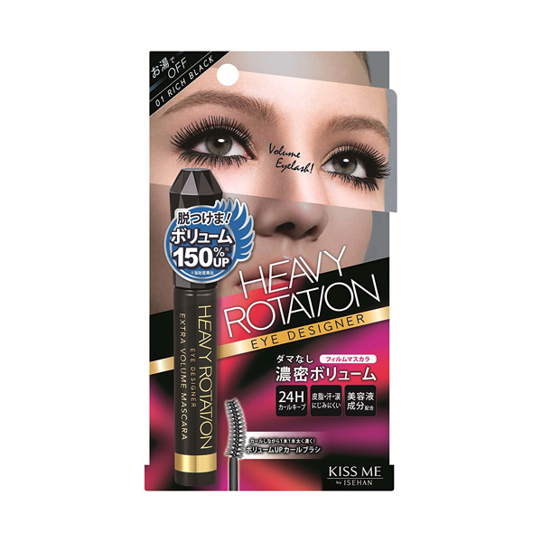 伊勢半 KISS ME Heavy Rotation Eye Designer Extra Volume 超捲翹濃密 睫毛膏 01 黑色