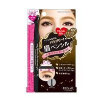 Isehan Heavy Rotation Powder Eyebrow Pencil, 02 Natural Brown