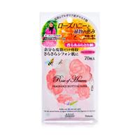 KOSE Rose Of Heaven Fragrance Oil Blotting Paper