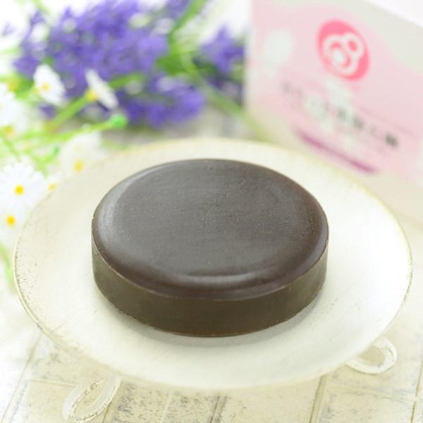「肌膚保養」 天然溫和 清爽潔 皂