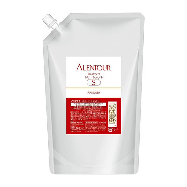 ALENTOUR 潤髮乳S 1000