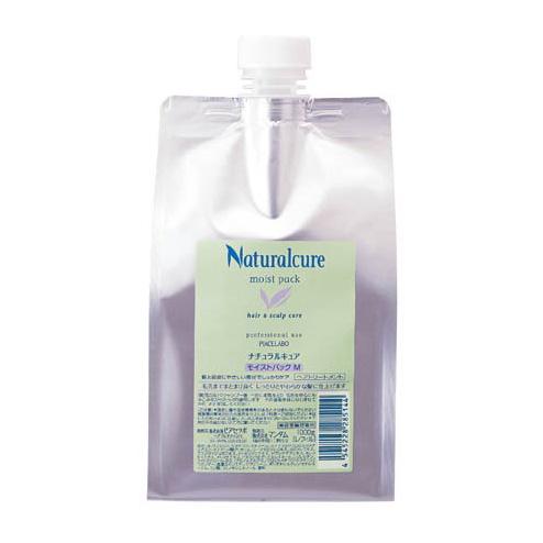 Naturalcure 滋潤髮膜 1000