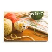 nanoblock® 2015 New Year's Greeting Card, Sheep, B