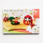 nanoblock® 2015 New Year's Greeting Card, Daruma, A