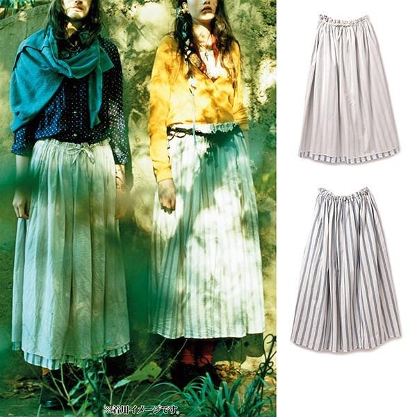 ストライプと無地のリバーシブルスカート (グレイ x ホワイト)