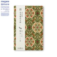 Echizen Fools Washi, Fukuno Cocochi Notebook, Kacho Baika-Mon Nishiki, Green