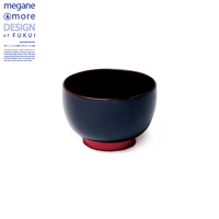 Soup Bowl, Dark Brown x Orange
