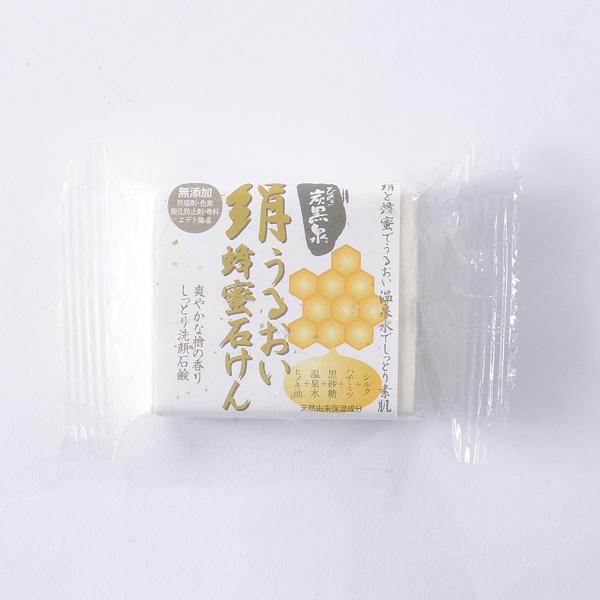 檜木 炭黑泉 滋潤蜂蜜洗臉皂 75g