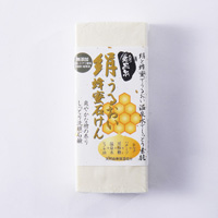 Japanese Cypress Tankokusen Silk Moist Honey Soap 75g x 2