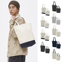 [United Athle] Regular Canvas Tote Bag