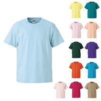 [United Athle] 5.6oz High Quality T-Shirt for Kids