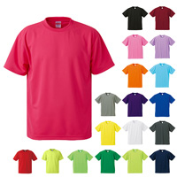 [United Athle] 4.1oz Dry Athletic T-Shirt for Kids