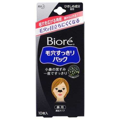 花王 Biore 去粉刺鼻貼 (黑色) /美容 護膚保養 臉部護理