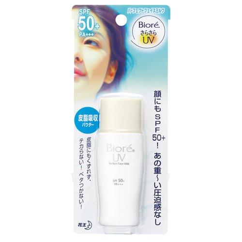 花王 Biore 清爽抗UV 完美面部用防曬乳液 /美容, 化妝品, UV護理