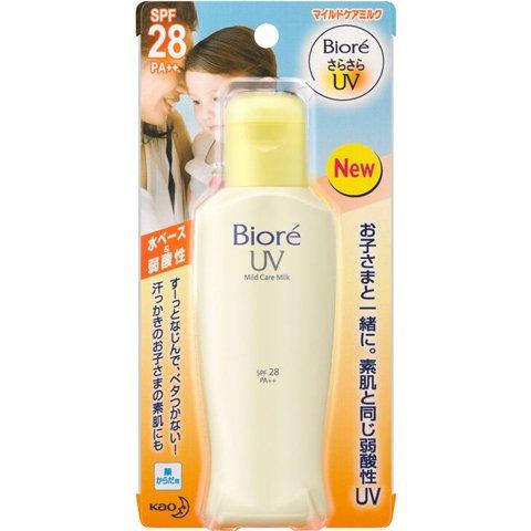 花王 Biore 清爽抗UV 溫和防曬乳液 /美容, 化妝品, UV護理