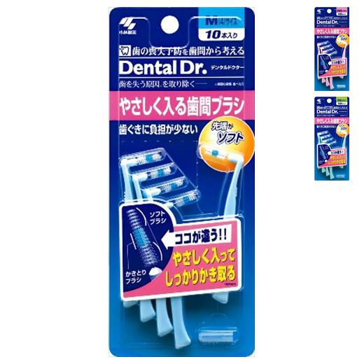小林製  Dental Dr.系列 齒間牙刷/ 護齦系列