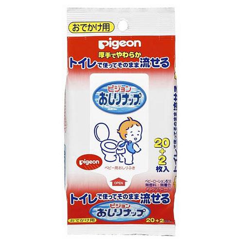 PIGEON貝親  可沖式如廁濕紙巾 便攜包