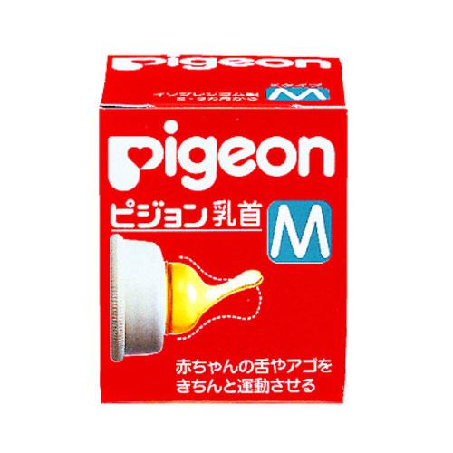 PIGEON貝親 奶嘴M (合成天然橡膠製)