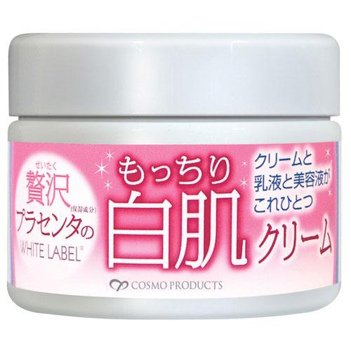 ホワイトラベル プラセンタの白肌クリーム /美容 スキンケア 保湿 フェイシャル