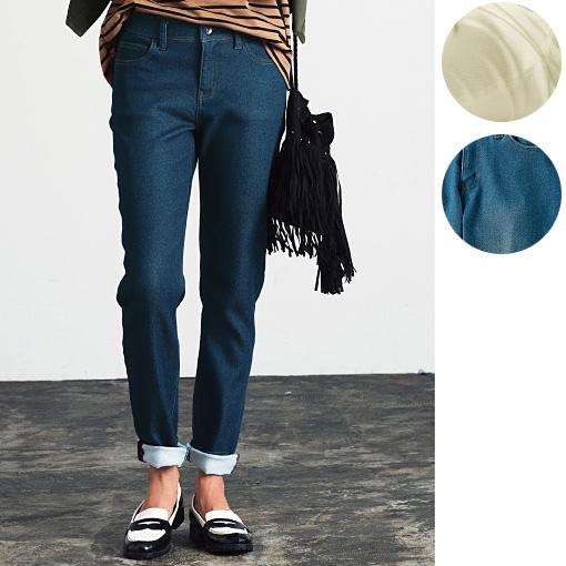 休閒風美腿錐形牛仔褲