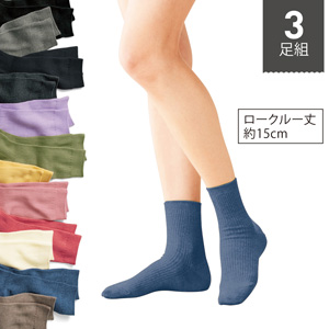 [Cecile] Family Socks, Same-Color 3-Pair Set / New Arrival Spring Summer 2020, Inner