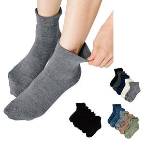 [Cecile] Loose Opening Socks (5-Pair Set) / New Arrival Spring Summer 2020, Inner