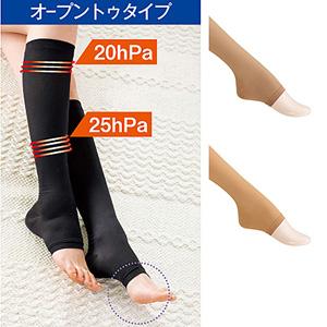 [Cecile] Compression Knee-High Socks / New Arrival Spring Summer 2020, Inner