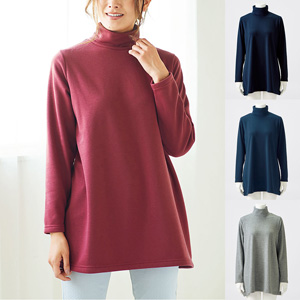 [cecile] Tunic Long Sleeve (Fleece Boa) / New Arrival Spring Summer 2020, Inner
