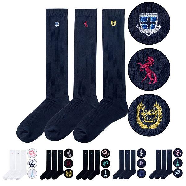 刺繡學生襪・3雙組(高筒襪)