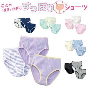 [Cecile] Panties (3-Pack) / New Arrival Spring 2020, Teens, cupop