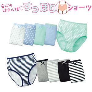 [Cecile] Panties (5-Pack) / New Arrival Spring 2020, Teens, cupop